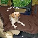 ドライブシート クッション付き ミニバン用 犬用 40kg