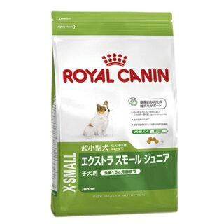 【ロイヤルカナン】エクストラスモールジュニア 1.5kg