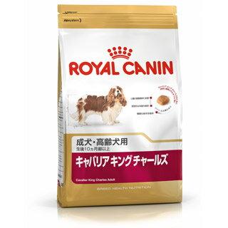 【ロイヤルカナン】ブリード キャバリアキングチャールズ 成犬・シニア犬用 1.5kg