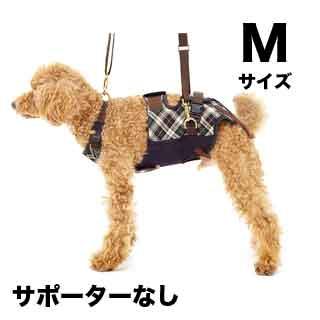 【with】歩行補助ハーネス LaLaWalk小型犬・ダックス用 スクール(緑)【M】