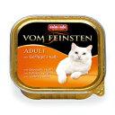 【PET】【アニモンダ】※ポイント5倍※ フォムファインステン(猫用) アダルト(鳥肉・牛肉・豚肉・仔牛肉) 100g JAN:4017721832007【THC】