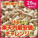 【送料無料】【フェレットのトイレ砂に最適!】【25kg/約41L】木質ペレット(ホワイトペレット)【微香】【コスパNo.1】※他商品との同梱不可※【Z】
