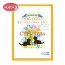 【ポイント11倍】【CUPURERA】クプレラ ホリスティック グレインフリー 4.54kg(10ポンド) 4580375200442【SGJ】