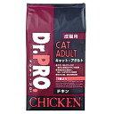 【PET】【正規品】ニチドウ Dr.PRO キャット・アダルト 1kg 4975677021152【T】