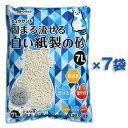 ショッピング猫砂 【増税による値上げはしていません】【PET】【シーズイシハラ】【純国産】最高級猫砂 クリーンミュウ 固まる流せる白い紙製の砂 1箱 【7L×7袋】【W】