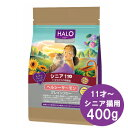 HALO ハロー 猫 シニア11+ ヘルシーサーモン 400...