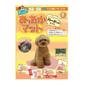 ニチドウ あったかマットハード サイズ:S 【犬...の商品画像