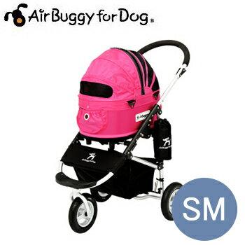 【送料無料】【ポイント10倍】AirBuggyforDog(エアーバギー) ドーム2スタンダードモデルセット SM ローズピンク【キャリーバッグ/キャリーカート/ペットバギー/ペットカート】【犬用品・犬/ペット用品・ペットグッズ】 10kg未満の小型~中型犬用