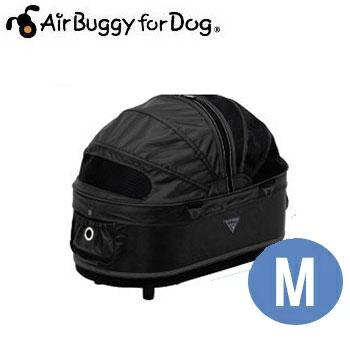 【送料無料】【ポイント10倍】AirBuggyforDog(エアーバギー) DOME2 COT M ブラック【キャリーバッグ/カート/ペットカート/ペットバギー】【犬用品・犬/ペット用品・ペットグッズ】