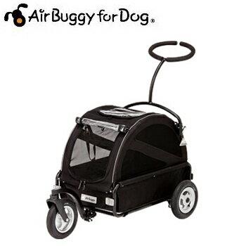 【送料無料】【ポイント10倍】AirBuggyforDog(エアーバギー) CUBEシリーズ TWINKLE ブラック【キャリーバッグ/カート/ペットカート/ペットバギー】【犬用品・犬/ペット用品・ペットグッズ】【RCP】【532P17Sep16】【お得なクーポン】 小型犬の多頭飼いや、中型犬向けのカート