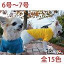 なごみ スタンダードTシャツ 6〜7号【ドッグウエア/犬服/ドッグウェア/Tシャツ/洋服】【犬用品・犬/ペット用品・ペットグッズ】【RCP】【10P03Dec16】【お得なクーポン】
