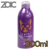 【ZOIC】N ゾイック キャッツ シャンプー 300ml【猫用シャンプー/猫のシャンプー/ねこのシャンプー】【猫用品?猫(ねこ?ネコ)/ペット用品?ペットグッズ】【130206sale&nb