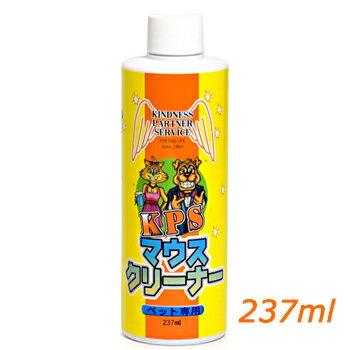 KPSマウスクリーナー237mlお手入れ用品(デンタルケア用品)/口臭ケア・歯磨き犬用品・猫用品/ペ