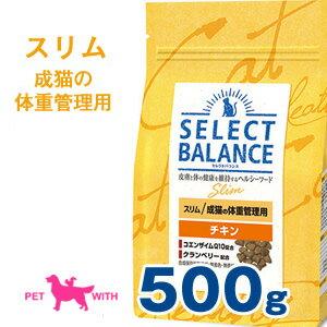 【max1,050円OFF|楽天スーパーセール】セレクトバラ