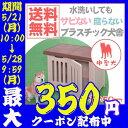 【最大350円クーポン配布中】【送料無料】ボブハウス 950...