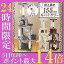 【24Hポイント10倍5日0時〜】キャットタワー 据え置き ハンモック付き キャットタワー
