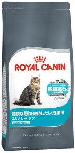 ロイヤルカナン 猫 FCN ユリナリー ケア 400g ≪正規品