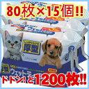 【ペット ウェットティッシュ】厚型ウェットティッシュ 15個...