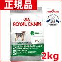 ロイヤルカナン 犬 ミニステアライズド 2kg【D】[AA] [ロイヤルカナン 犬用 ドッグフード イヌ ] 楽天