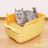 《『がっちりマンデー!』で紹介!》≪2週間取替え不要!≫楽ちん猫トイレフード無しセット グリーン・オレンジ  RCT-530[ネコトイレ・猫トイレ・猫 トイレ・ネコ トイレ・アイリ