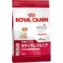 ショッピングロイヤルカナン ロイヤルカナン ミディアムジュニア4Kg[AA]【D】[ロイヤルカナン 犬用 ドッグフード イヌ ] 楽天