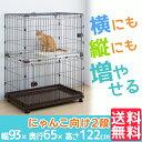 【エントリーでポイント3倍】ケージ ゲージ 猫 キャットケー...