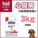[ドッグフード ヒルズ]-心臓病の食事療法に-【犬】ヒルズ プリスクリプションダイエット 食事療法食