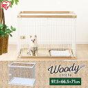 《最安値に挑戦!》犬 サークル ケージ 木製風 ペットサークル ウッディサークル PWSR-960 ...