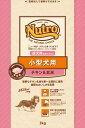 【クーポン利用で最大350円OFF!】ニュートロ ナチュラルチョイス 小型犬用