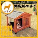 ≪お買い物マラソン≫犬小屋 犬舎 送料無料 サークル犬舎CL-860ブラウン木製 ゲージ サークル アイリスオーヤマ 楽天