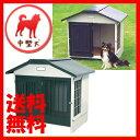 ≪期間限定≫犬小屋 犬舎 送料無料 スチール切妻犬舎 SLH-12 グレー 中型犬 アイリスオーヤマ 楽天