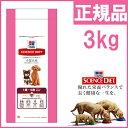 [ドッグフード ヒルズ]Hill's ヒルズ サイエンス ダイエットアダルト 小型犬用 成犬用 3kg[TP]【D】 楽天