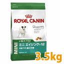 ロイヤルカナン ドッグ ミニエイジング+12 3.5kg【D】[AA][ロイヤルカナン 犬用 ドッグフード イヌ ] 楽天