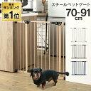 【最大350円OFFクーポン配布中!】【当店人気No.1!】...