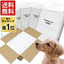 ≪即納≫犬 シーツ ペットシーツ 薄型 ペットシーツ レギュラー ワイド レギュラー 800枚/ペットシーツ ワイド 400枚犬…
