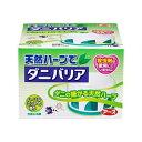 【殺虫剤】アース 天然ハーブでダニバリア おくだけゲル110gd.s.n【D】 楽天