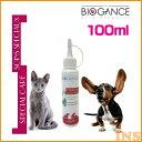 【BIOGANCE】バイオガンス クリーンイヤー ローション 100ml【耳ケア 犬猫用 お手入れ用...