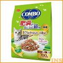 【猫フード】コンボ キャット 肥満が気になる猫用 700g【国産】日本ペットフード 【TC】 楽天