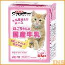 【猫 牛乳】キャティーマン ねこちゃんの国産牛乳 200ml...
