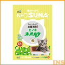 【猫砂】ネオ砂ヒノキ 12L【ネコトイレ】株式会社コー