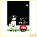 プロプラン ドッグ 中型犬 子犬用 チキン 12kg 送料無...