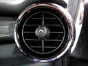 BMW MINI F56 エアーベントサイド (クローム) 2pcs ミニ 内装パーツ ミニクーパー bmw アクセサリー