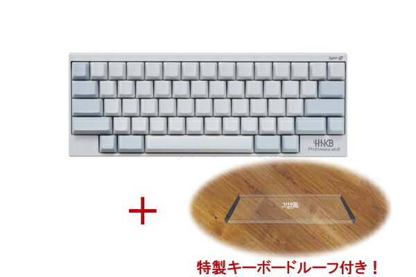 HHKB Professional2 Type-S 白/無刻印(英語配列) 特製キーボードルーフ(クリア)付