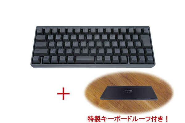 HHKB Professional BT 日本語配列/墨 特製キーボードルーフ(墨)付