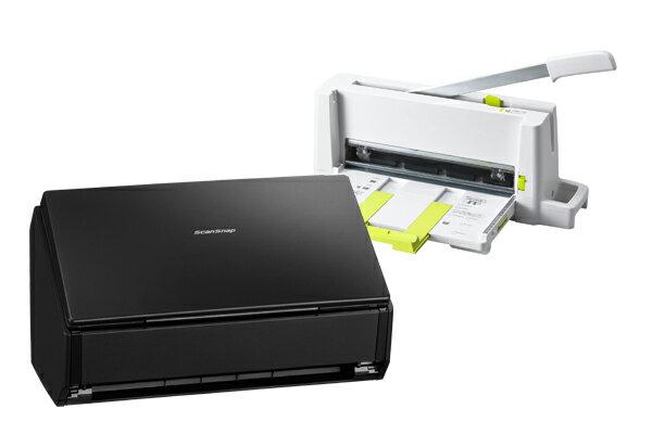 【送料無料】ScanSnap iX500 断裁機 PK-213セット