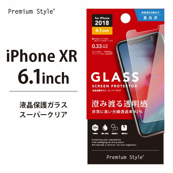 iPhoneXR 液晶保護ガラス スーパークリア PG-18YGL01 アイフォンXR【6.1 アイフォン テンアール 画面吸着 飛散防止 】