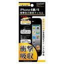 【特価セール】【売り切れ御免】iPhone4S/4用衝撃自己吸収フィルム衝撃吸収 PG-IP4SF0
