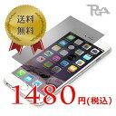 iPhone 6sPlus/6 Plus用 液晶保護フィルム のぞき見防止 PG-I6LMB01