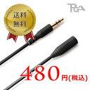 3.5mm ステレオミニプラグ⇔ミニジャック ヘッドホン延長ケーブル 1.0m ブラック PG-EXS10BK