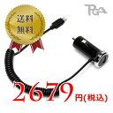Lightning DC充電器 USBポート+カールコード 2A ブラック PG-MFILGPDCBK